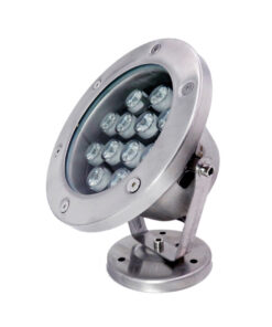 LAMPARA DE LED A PRUEBA DE AGUA DE 12W RGB 22274